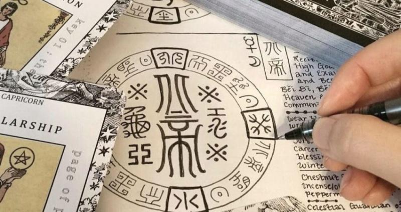 Les talismans Fu et la magie taoiste Tao-of10