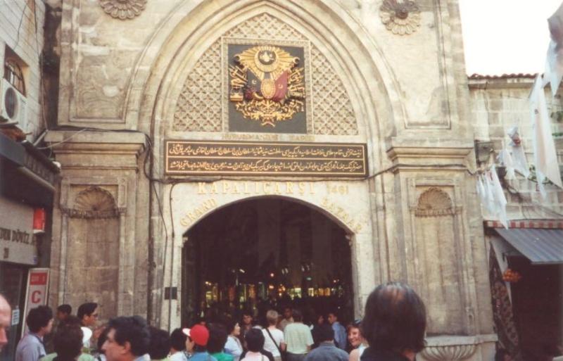 Istanbul - Turquie Photo_74