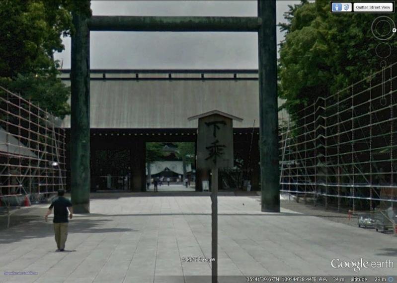 Le sanctuaire Yasukuni - Tokyo - Japon Temple11