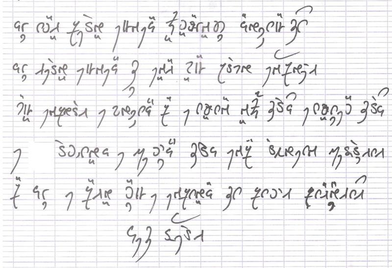 Présentation du Kiétoréen. - Page 2 Trad_011