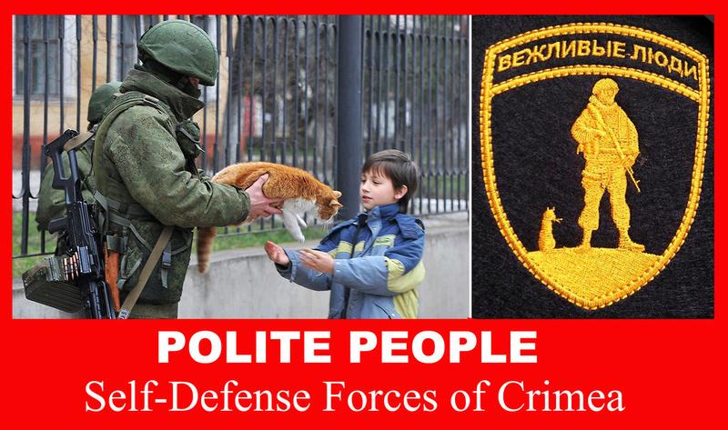 Recherche affiches russe moderne. Polite11