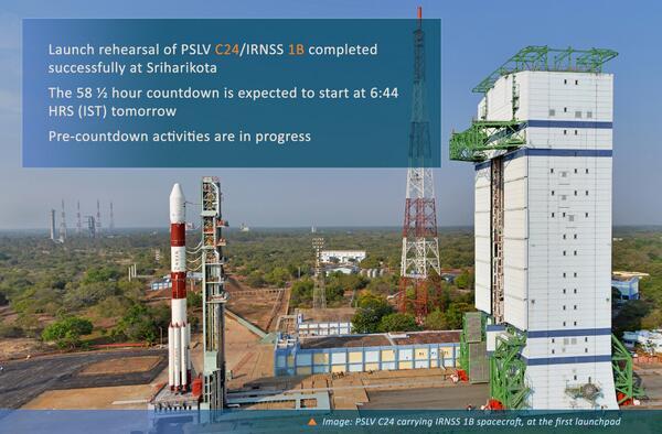 [Inde] Lancement PSLV / IRNSS 1-B - 04.04.2014 //Assister au lancement! 151