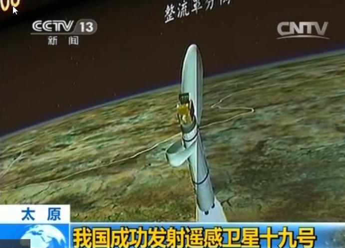 CZ-4C (Yaogan-19 ) - TSLC - 20.11.2013 Screen36