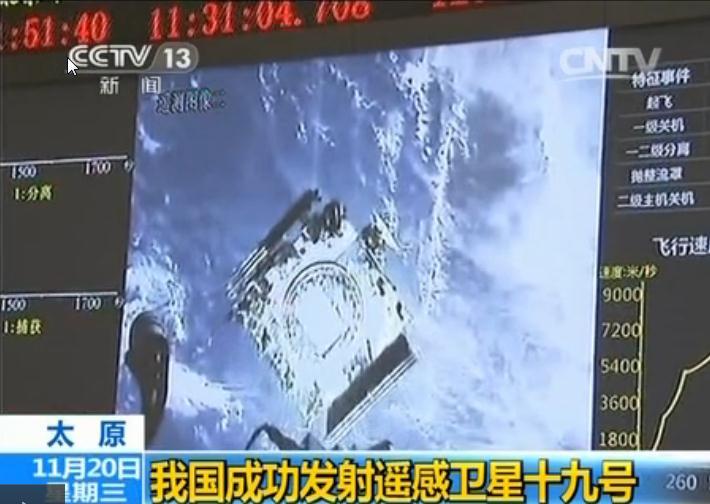 CZ-4C (Yaogan-19 ) - TSLC - 20.11.2013 Screen37