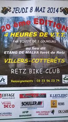 20 éme édition 4 h de VTT le 8 Mai à Villers cotterets 10157210
