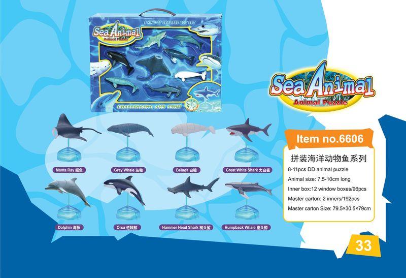 Sea Animals Puzzle 3D Zh090410