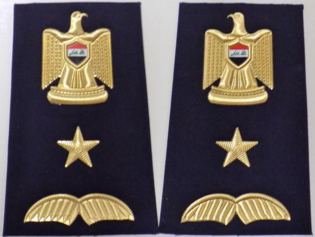 Latest Iraqi and Kurdish items Air_fo10