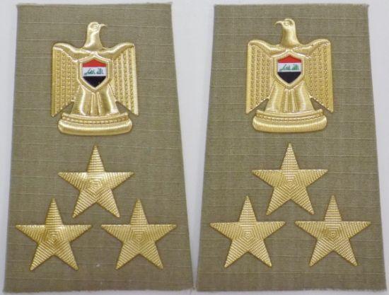 Latest Iraqi and Kurdish items Army_b10