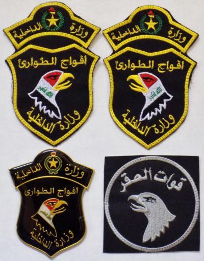 Latest Iraqi and Kurdish items Eagles11