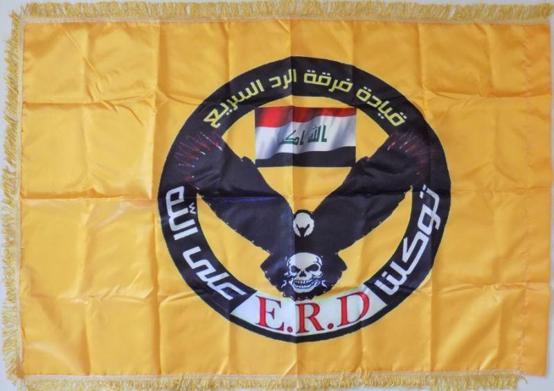 Iraqi ERU and ERD Banners Erd_fl10