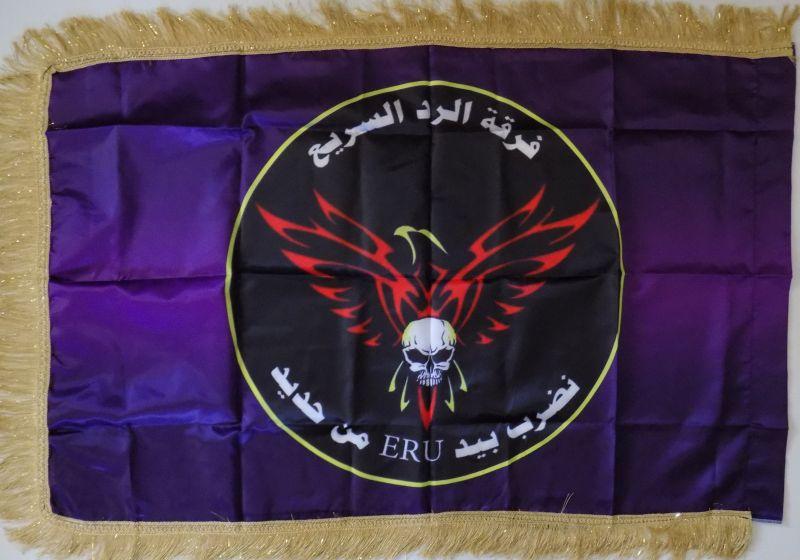 Iraqi ERU and ERD Banners Eru_fl10