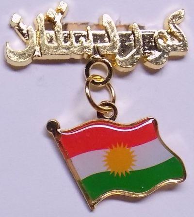 Latest Iraqi and Kurdish items Kurdis13