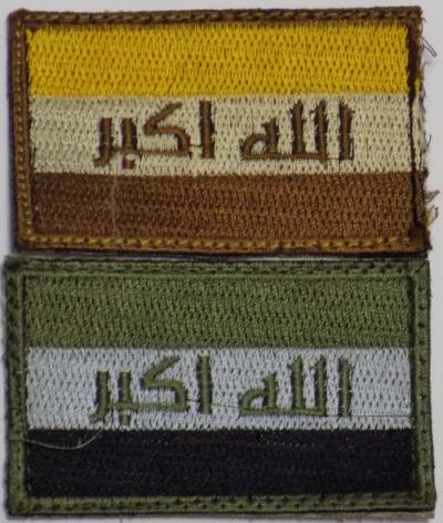 Latest Iraqi and Kurdish items Mosul_10