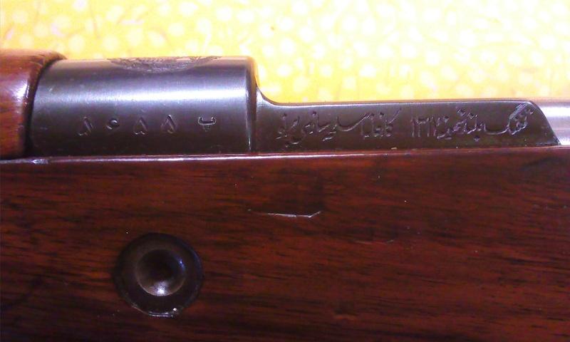 Fusil Mauser 1898/29 perse Photo013