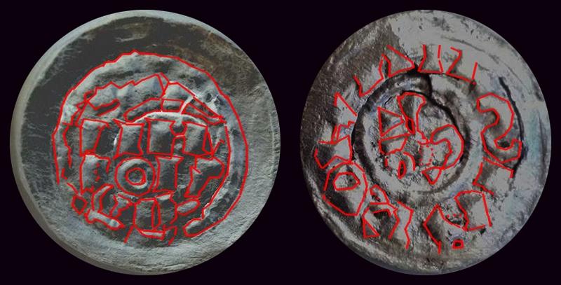 Denier Milanais d'Arduin d'Ivrée (1002-1015) ... Bernar10