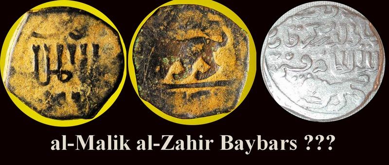 Fals Mamelouk pour al-Zahir Rukn al-Din Baybars I ... ? Marcus10