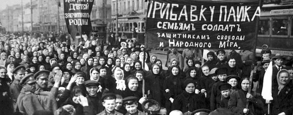 Il y a 100 ans, abdication du tsar Nicolas II File6t10
