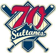 Classical Sultanes 70th [OFFICIAL] Fd_xgd10
