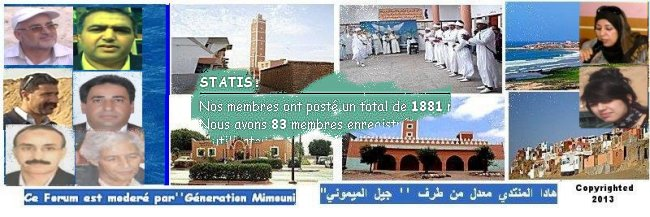 Ouled Mimoune le Forum des braves  أولاد ميمون  Ouledm10