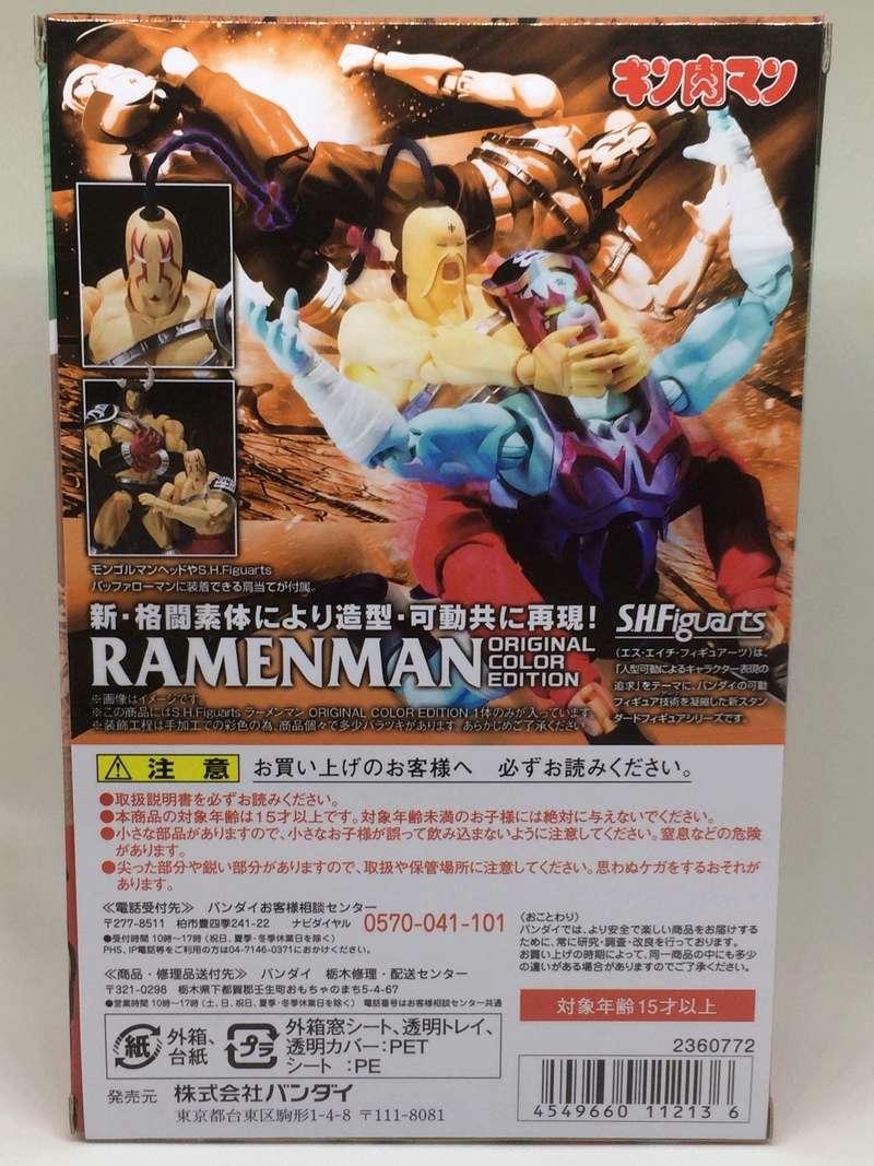 Muscleman / Kinnikuman (キン肉マン) - de 1983 à aujourd'hui Image12