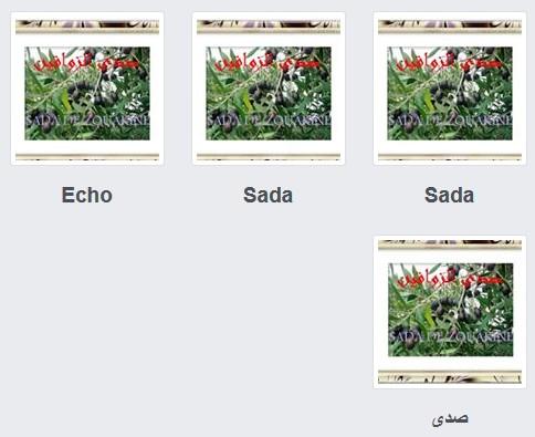 Les comptes facebook du forum Echo de Zouakine  Hissab10