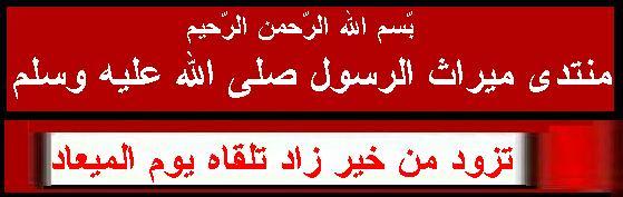 بوابـــــة المنتدى Merath10