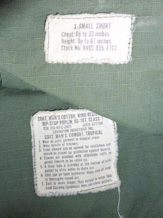 1st Division jungle jacket  with CIB Fattor11
