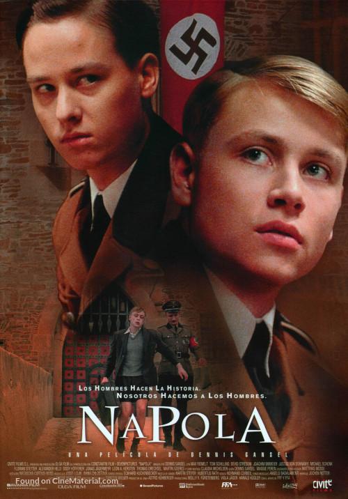 NAPOLA E1hza710