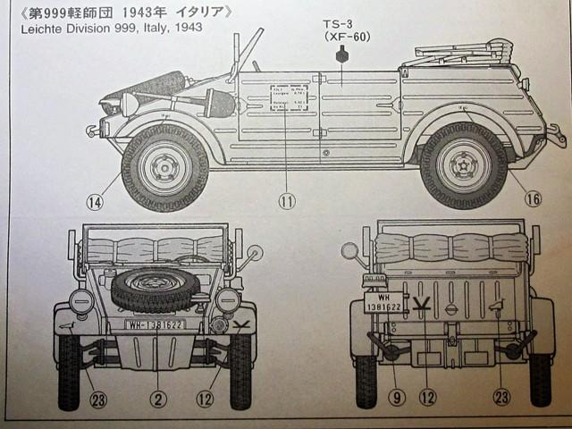 german-kubelwagen-type-82-tamiya- (marioandreoli) Img_3757
