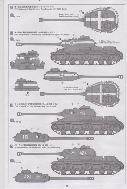 Carro armato sovieico JS 2 Stalin (marioandreoli) Js2_0010