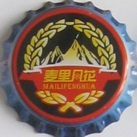 Chine 1037110