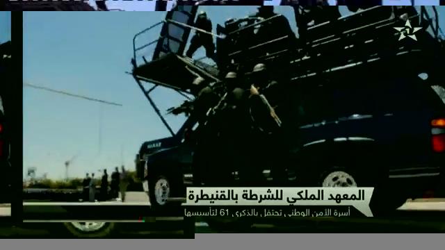Moroccan Special Forces/Forces spéciales marocaines  :Videos et Photos : BCIJ, Gendarmerie Royale ,  - Page 10 Youtu_10