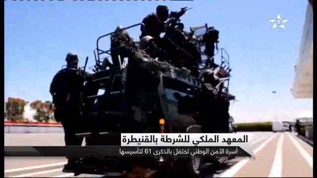Moroccan Special Forces/Forces spéciales marocaines  :Videos et Photos : BCIJ, Gendarmerie Royale ,  - Page 10 Youtu_11