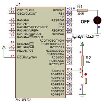 ما هو الميكروكونترولر Microcontroller  ؟  - صفحة 2 422