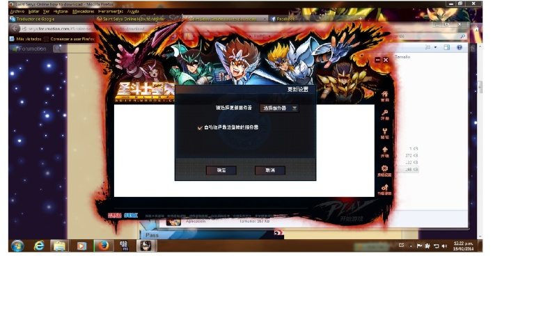 Saint Seiya Online How To Download Guide - Page 2 Sin_ta11
