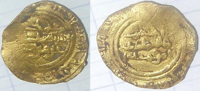 Fraccion de dinar Fatimí, de Ismail al Mansur billah, 334-341H. Quart_10