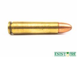 Les calibres des armes WW2 30m110