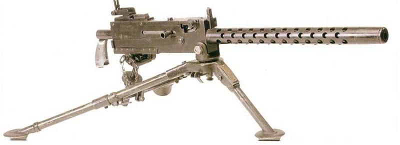 Histoire de mitrailleuses M1919a11