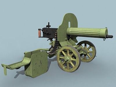 Histoire de mitrailleuses Maxim_10