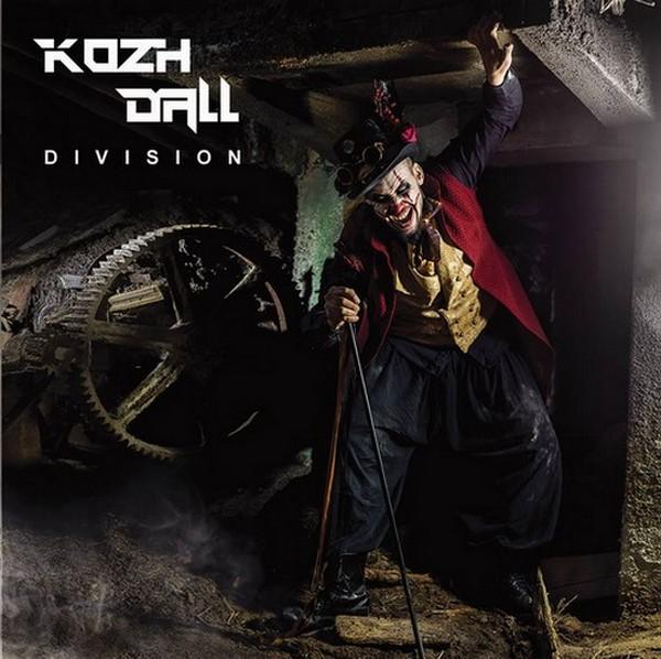 KOZH DALL DIVISION  2017 Kozhda10