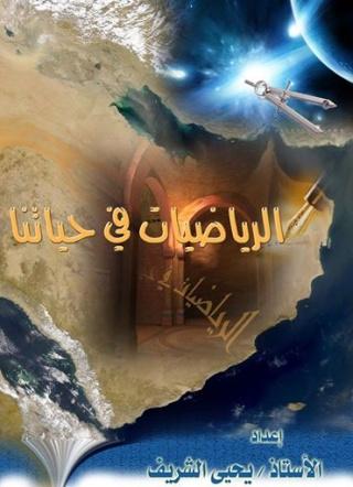 منتدي برنامج القدرات والتحصيلي وكفايات اللغة الإنجليزية(ابوعبدالدايم)