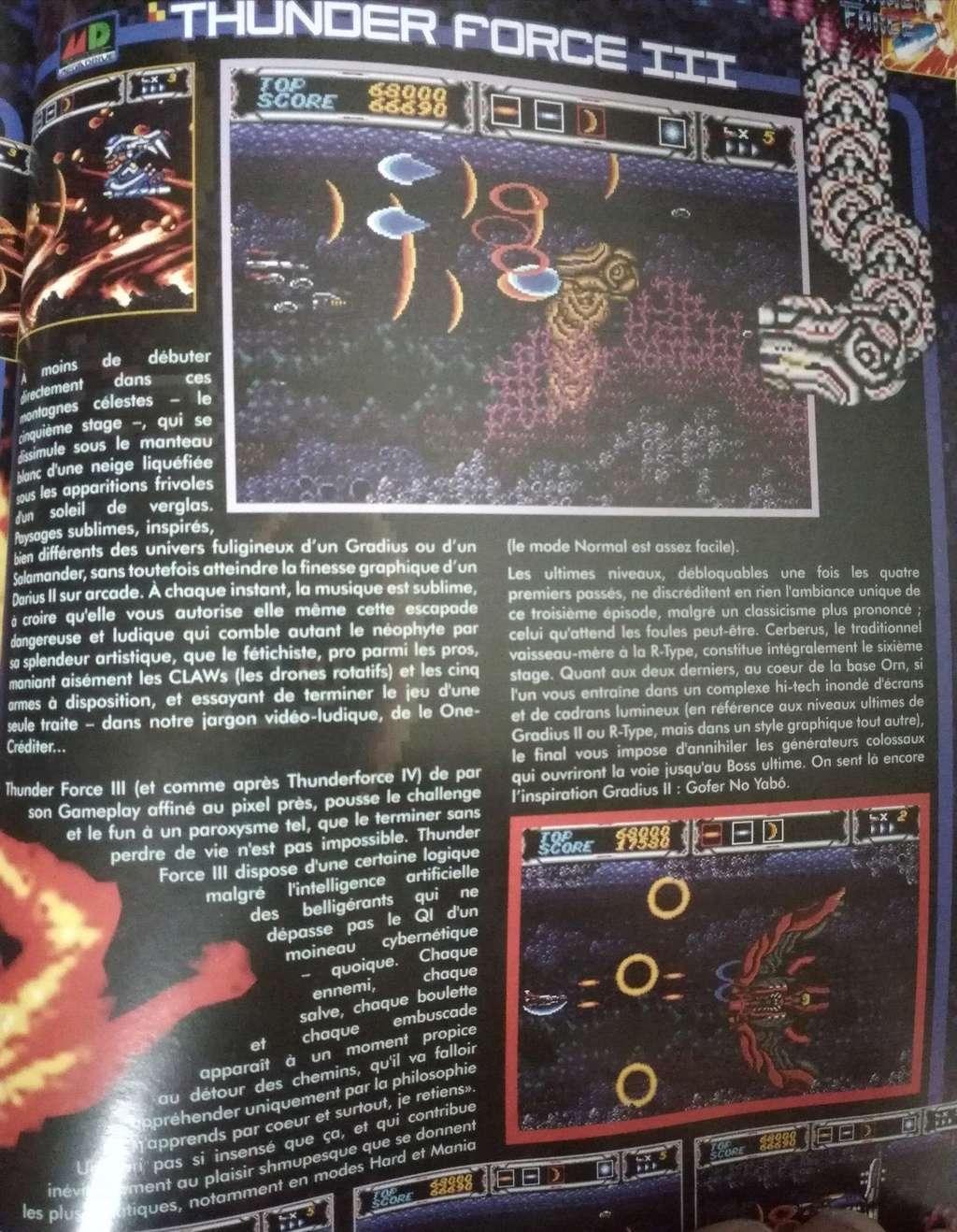 Thunder Force 3 VS Thunder Force 4 - Page 3 310