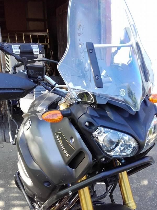 Déflecteurs de bulle Yamaha 17974510