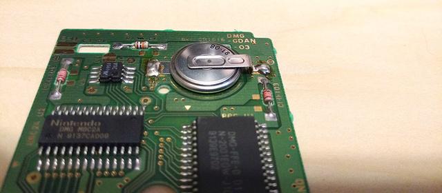 Changer pile sauvegarde d'une cartouche Game Boy  Change10