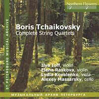 Boris Tchaikovsky B_tcha11