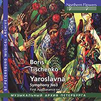 Boris Tishchenko (1939-2010) - Page 2 Tichtc12
