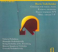 Boris Tishchenko (1939-2010) - Page 2 Tichtc13