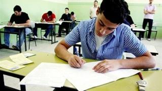وزارة التربية العراقية نتائج الثالث المتوسط الدور الاول العراق 2020  - صفحة 4 180qrw11