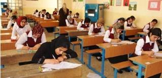 نتائج السادس الابتدائي في العراق الدور الاول 2017  Filema10
