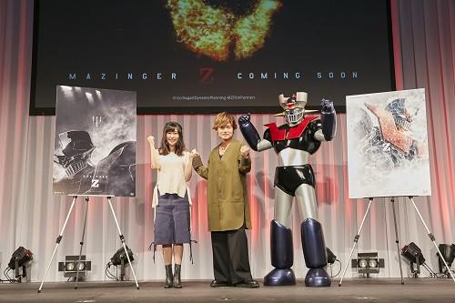Toei annonce un film d'animation Mazinger Z  Mazing10